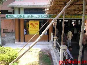 Accommodation at Tirumala: CRO office
