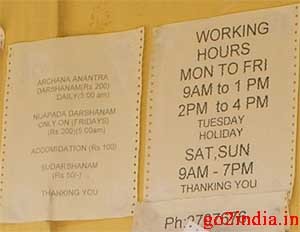 Tirupati e-Darshan & accommodation booking from
