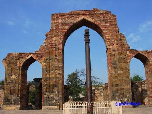 Qutub Minar Iron Pillar Inscriptions