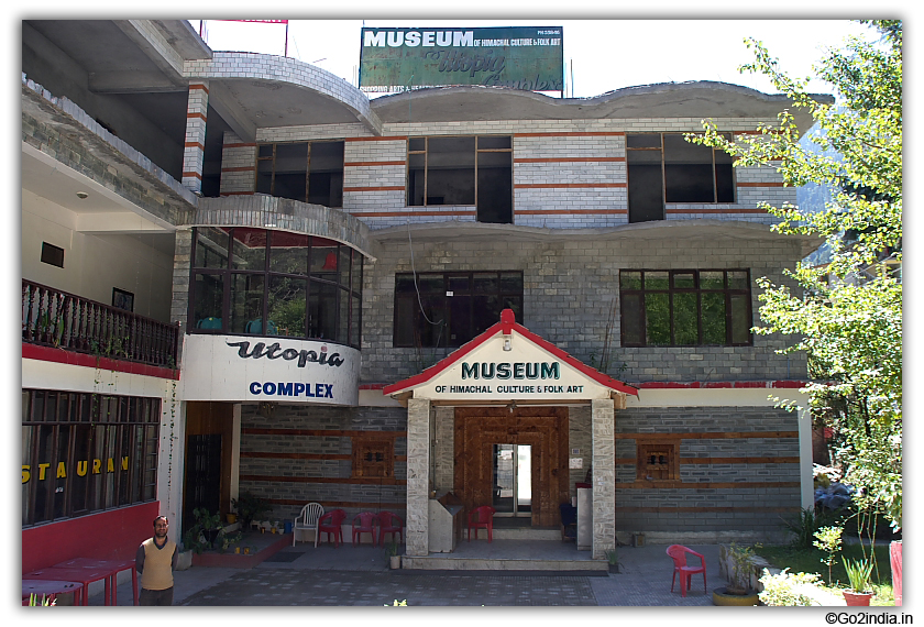 Museum near Hidimba temple at Manali